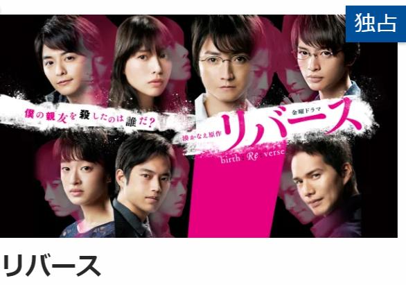 「グラグラメゾン東京」第6話キスシーン!松井(吉谷彩子)は平古祥平(玉森裕太)が好き?ツイッターの反応