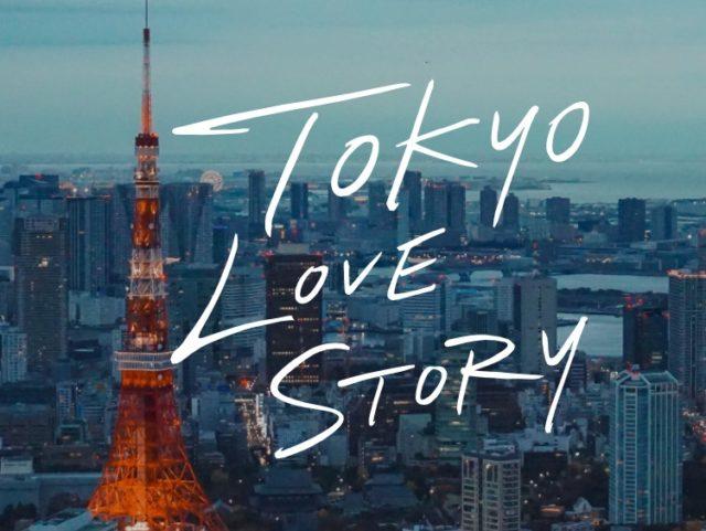 東京ラブストーリー2020リメイク版の相関図と出演者キャスト一覧!あらすじ・原作