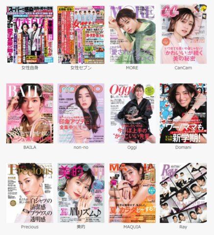 FODの雑誌