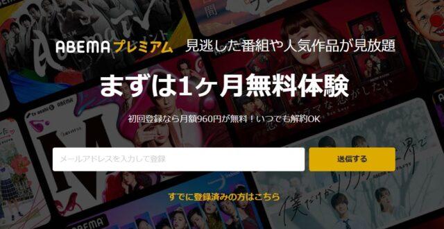 テレビ千鳥動画