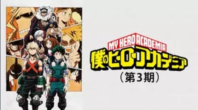 ヒロアカ見る順番!ふたりの英雄を見るタイミングとアニメと映画の時系列を紹介!